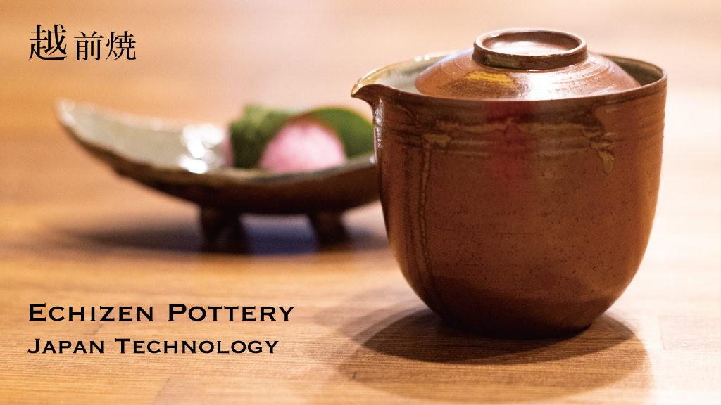 "Echizen Pottery ""越前焼 Echizen Yaki"""